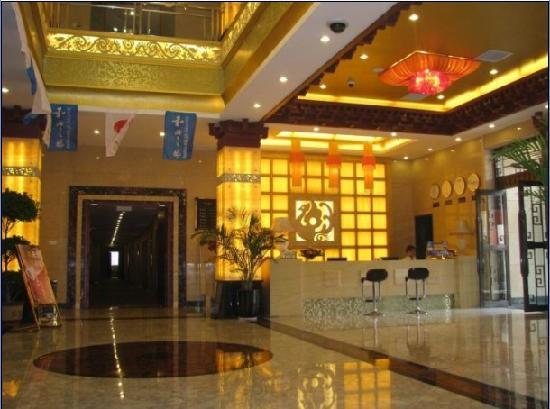 International Crew Club: 酒店大堂