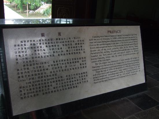 Xianyang Museum (Xianyang Bowuguan): C:\fakepath\DSCF4722