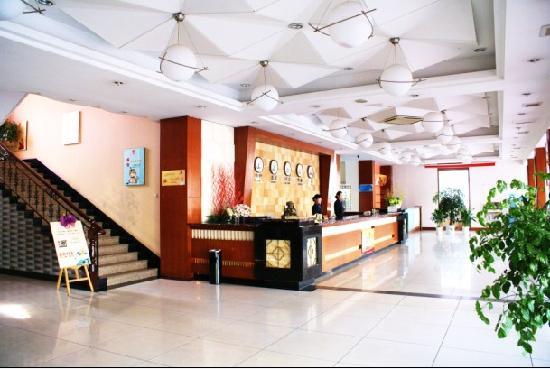 Ziwei Jingcheng Hotel: getlstd_property_photo