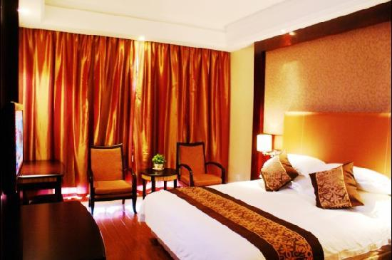 Ziwei Jingcheng Hotel: 商务单人房