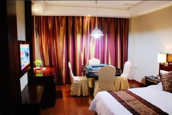 Ziwei Jingcheng Hotel: 棋牌房