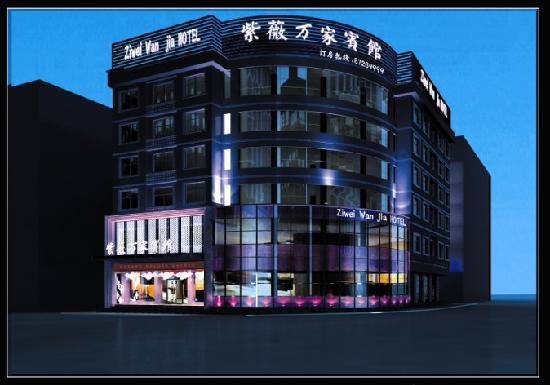 Ziwei Wanjia Hotel