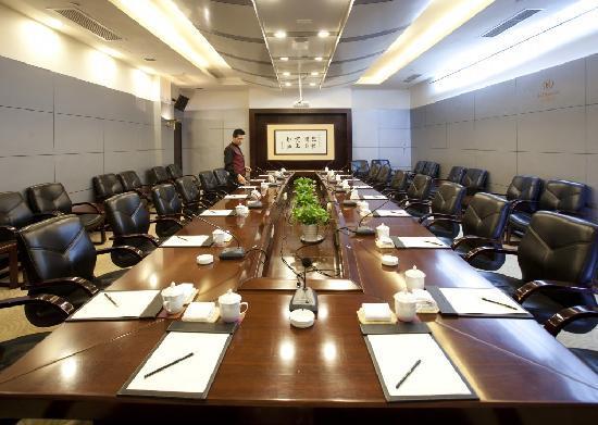 International Hotel: 小会议室