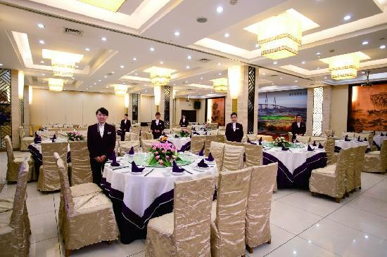 International Hotel: 中餐厅