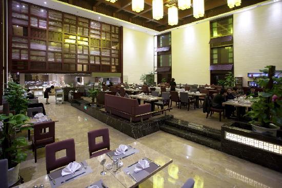 International Hotel: 西餐厅