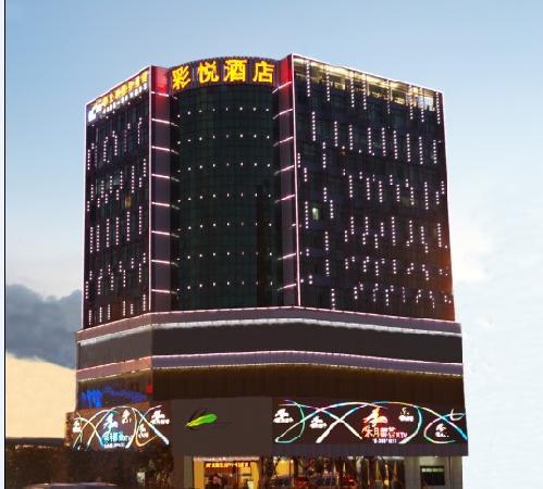 Caiyue Hotel: getlstd_property_photo