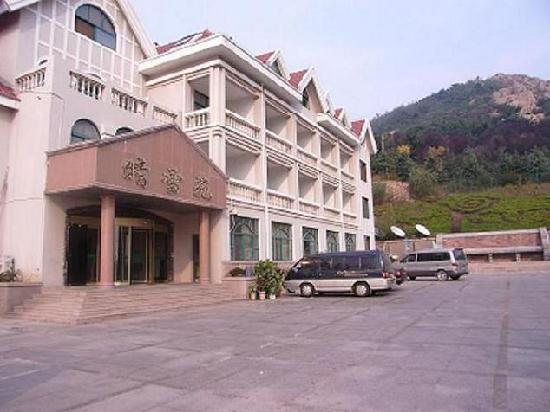 Qingxueyuan Business Hotel