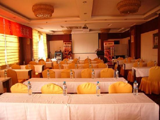 Qingxueyuan Business Hotel: 照片描述