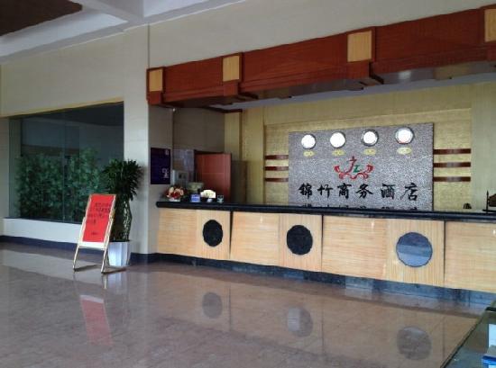 Jinzhu Business Hotel: getlstd_property_photo