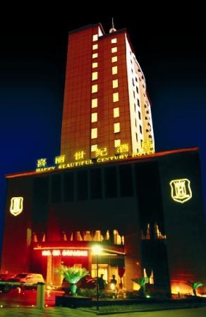 Xili Shiji Hotel: 外观