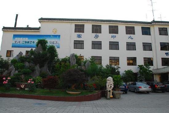 Nan Yuan Hotel : getlstd_property_photo