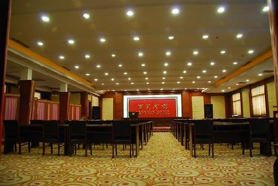 Nan Yuan Hotel : 照片描述