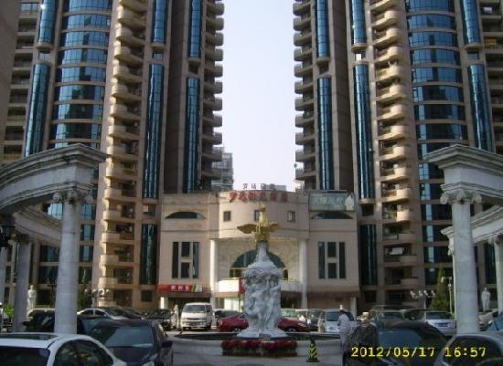 Photo of Roma Sunshine Hotel Beijing