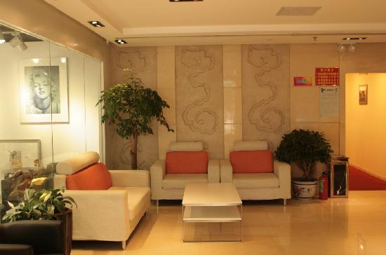 Yongzheng Business Hotel Beijing Suzhou Street: 酒店大堂