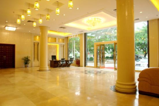 Yin Xing Hotel: 大堂