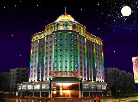 Ji'an Hongtai International Hotel: getlstd_property_photo