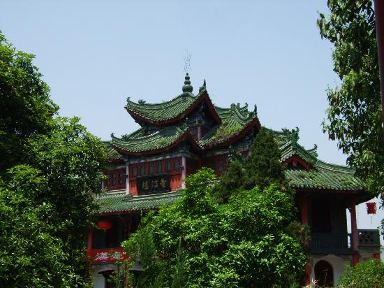 Museum of Hanzhong