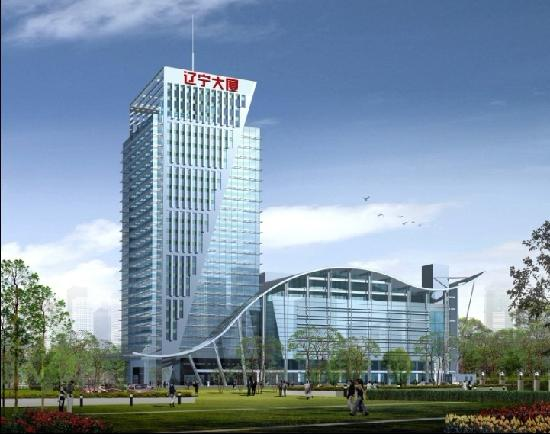 Liaoning International Hotel: getlstd_property_photo