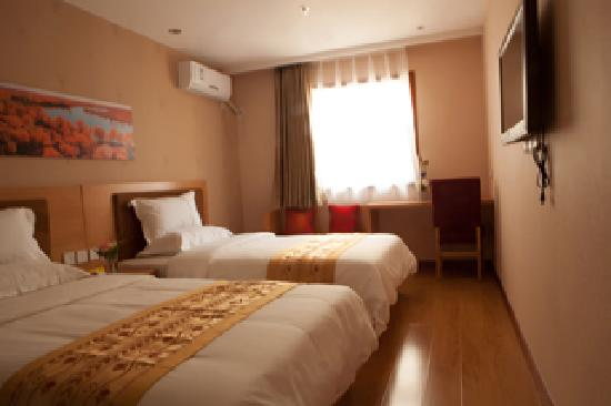 Super 8 Hotel Beijing Bei Hai Park South Gate: 双床房