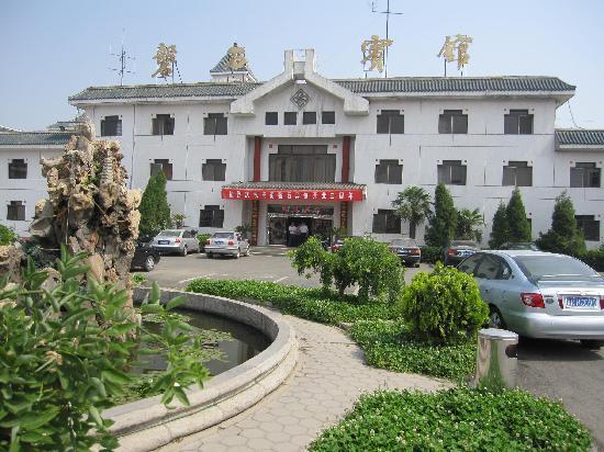 Panshi Hotel : 宾馆外景