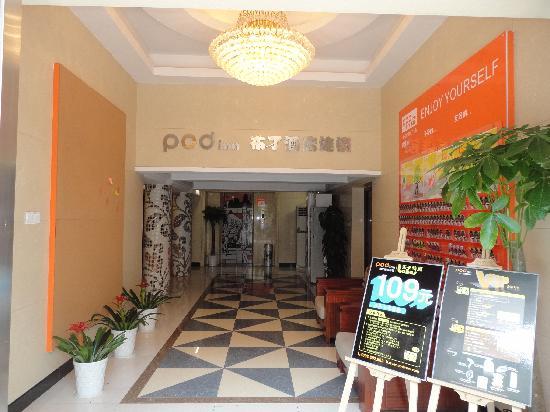 Pod Inn Ningbo Caihong North Road