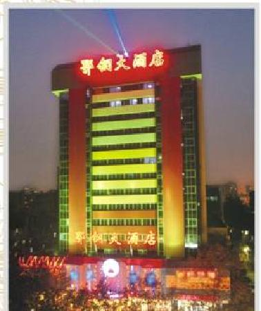 Photo of Home Star Business Hotel Wuhan