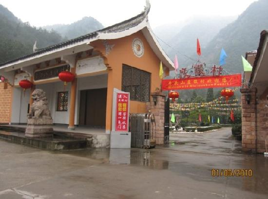 Niutoushan Holiday Village