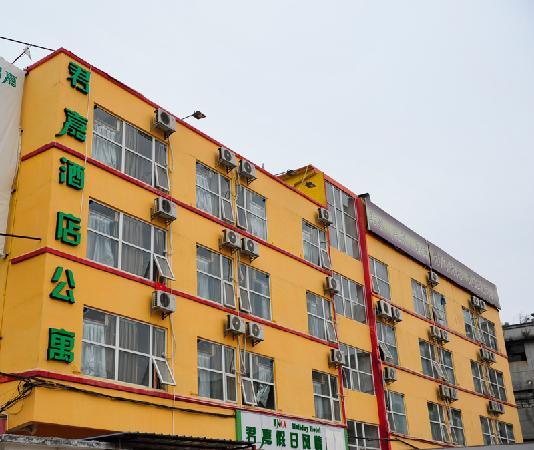 Junjia Holiday Hotel