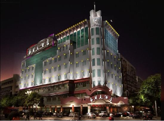 Nanfeng Hotel