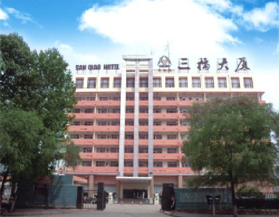 Sanqiao Hotel: getlstd_property_photo