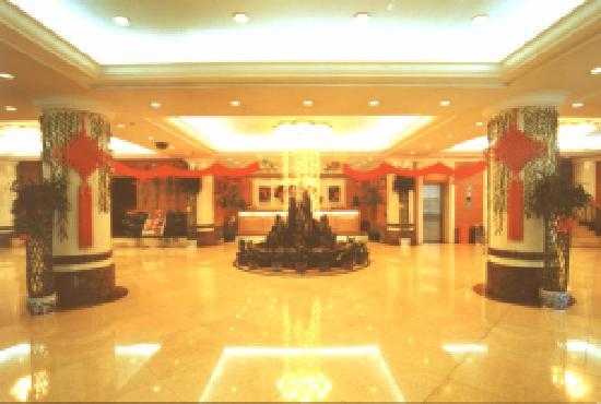 Sanqiao Hotel: 大厅