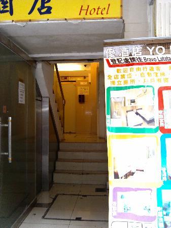 Yo Hotel: 酒店大门