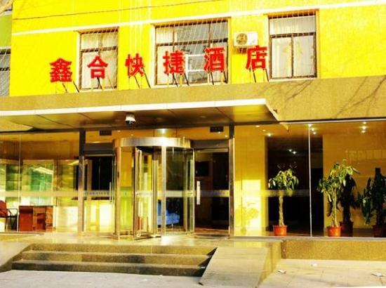 Xinhe Hotel : getlstd_property_photo