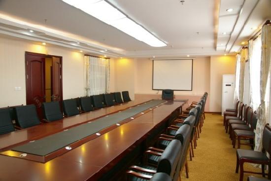 Xinhe Hotel : 会议室