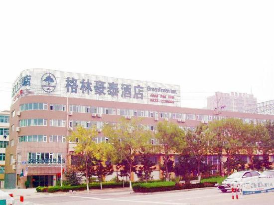 GreenTree Inn Rizhao University Town Express Hotel