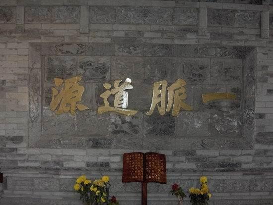 Xiangzi Temple