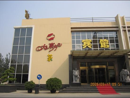 Photo of Ground Oriental Hotel Beijing