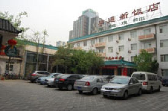 Huatongxin Hotel: 饭店外景