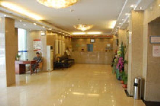Huatongxin Hotel: 饭店大厅