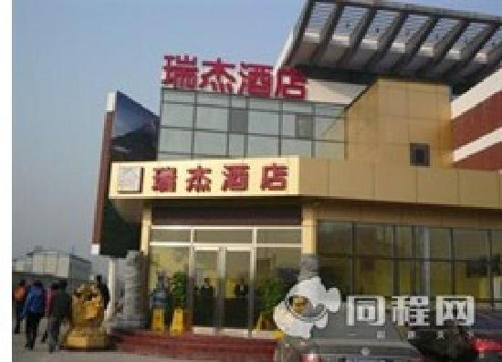 100 Chain Inn Tianjin Wanda: 照片描述