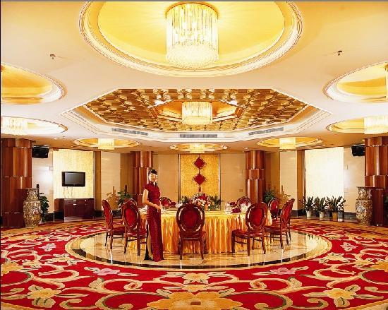 Xinghe International Hotel : 照片描述