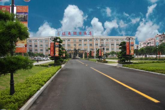 Wangdong Holiday Hotel: getlstd_property_photo