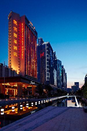 كيمبنسكي هوتل شنتشن الصين