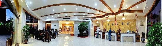 Xianyou Hotel (Baerwu Main Street): 大堂