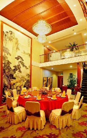 Xianyou Hotel (Baerwu Main Street): 餐厅