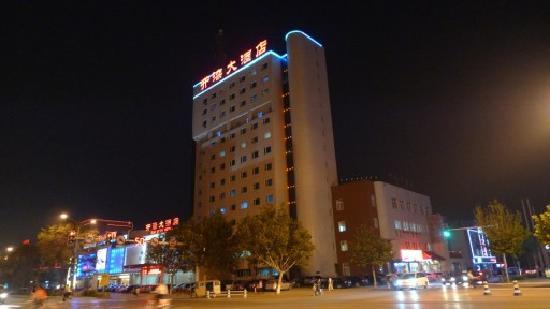 Kailuan Grand Hotel