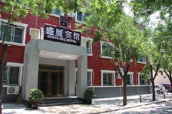Shengsha Hotel