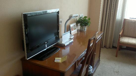 Fuxin Hotel: 写字桌