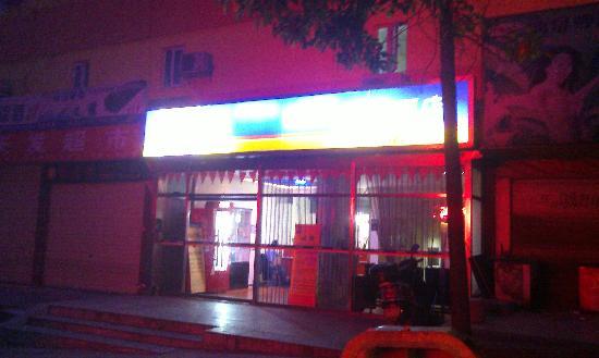 7 Days Inn Chenzhou Xinglong Walking Street