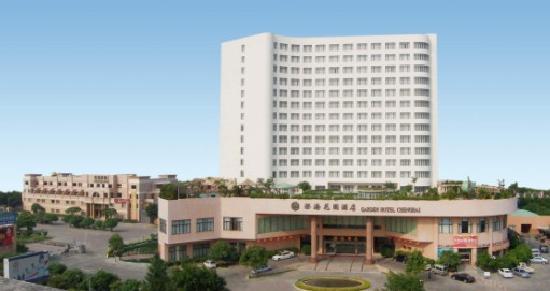 Garden Hotel Chenghai